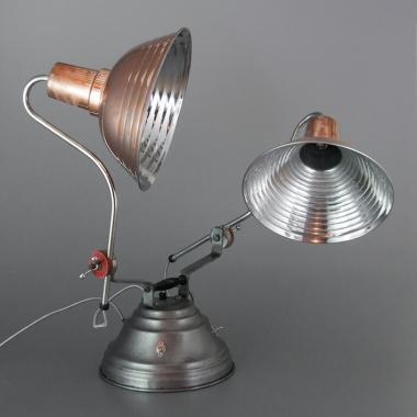 Perihel Heatlamp